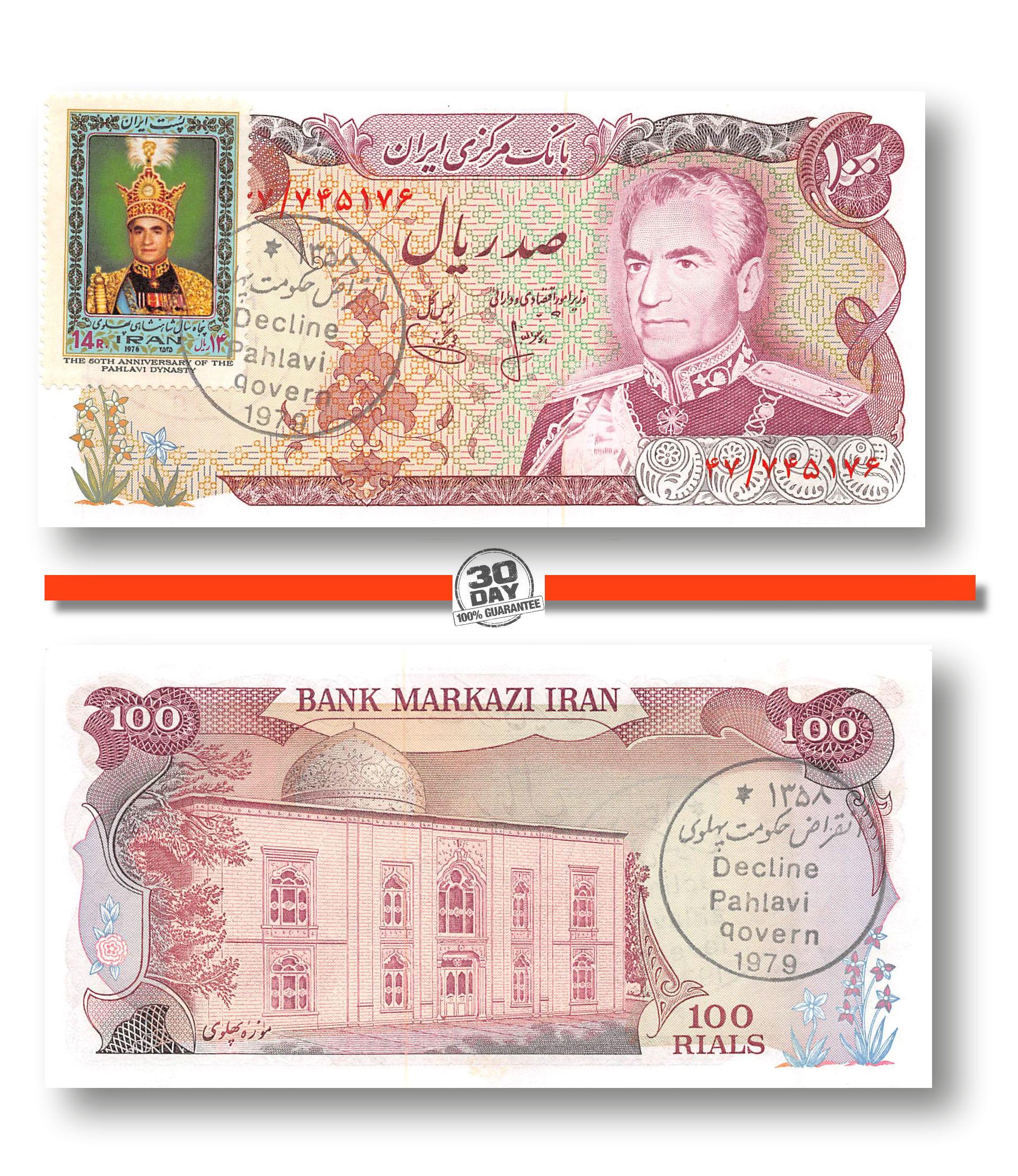 Dată Iraniană :: Date Converter .net