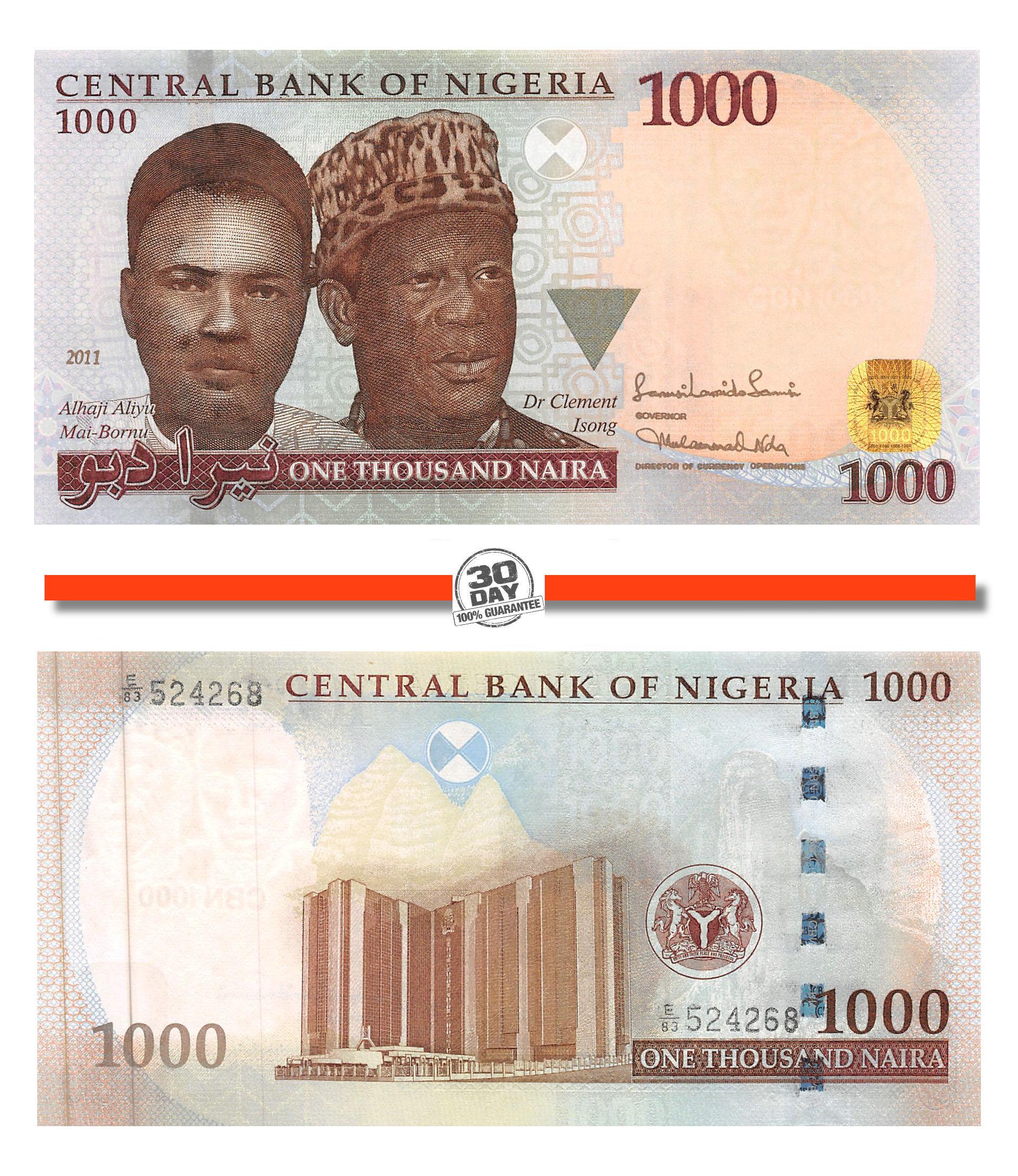 2011 Nigeria 100 Naira Uncirculated Note