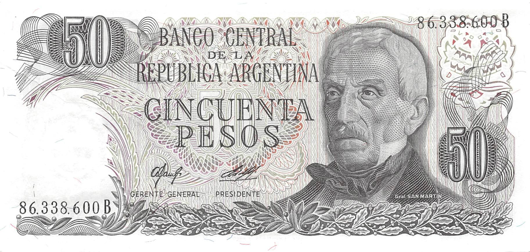 ARGENTINA 2 PESOS 2006 EMERGENCY NOTE P NL UNC