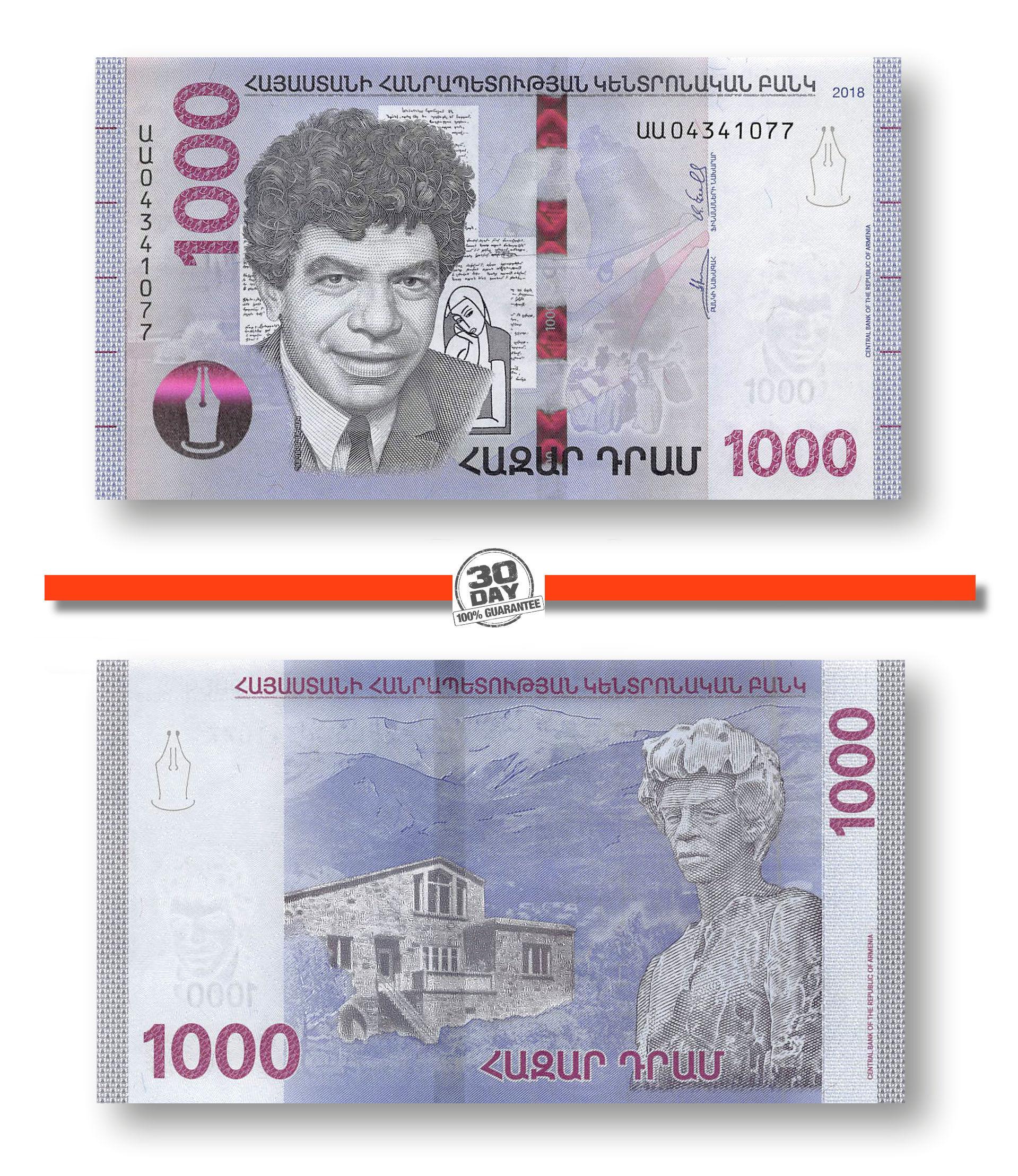 NEW Armenia 10000 dram 2018 Armenian Banknote UNC!!!
