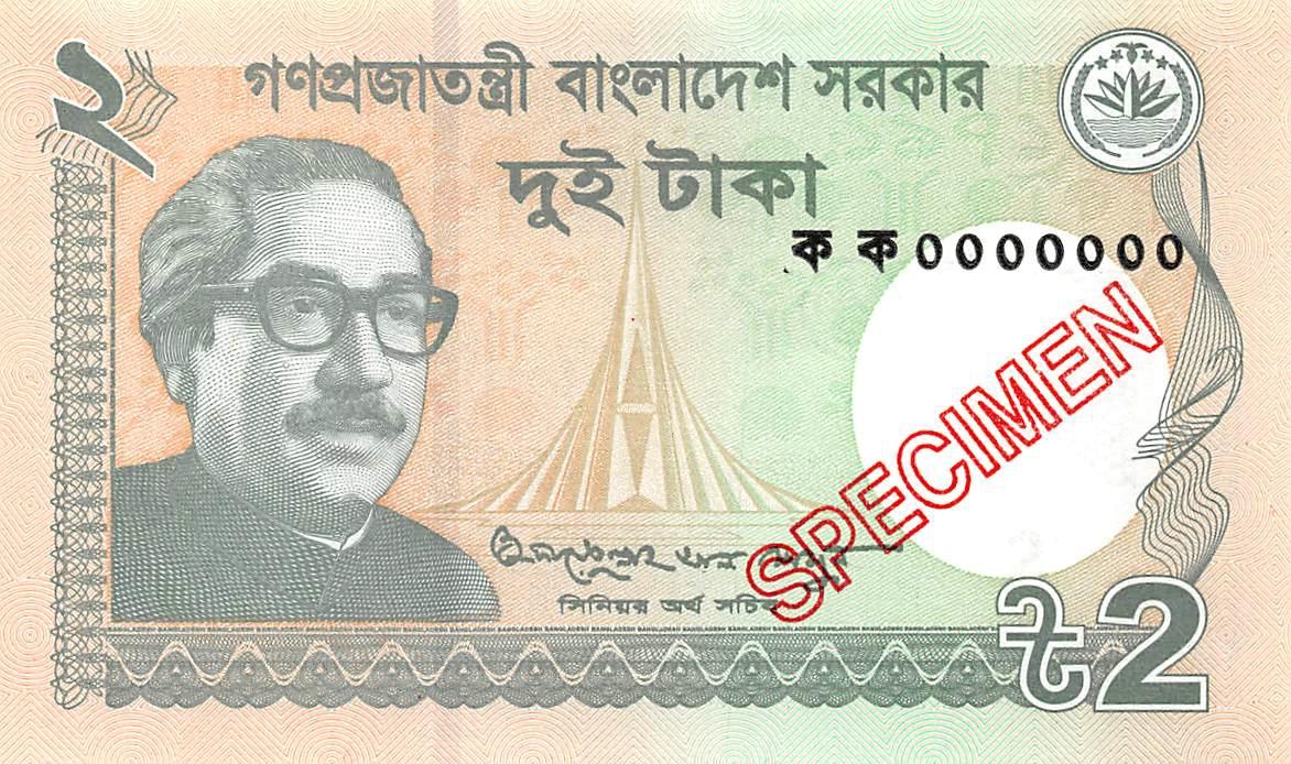 SPECIMEN Bangladesh P-New 5 taka 2017 UNC