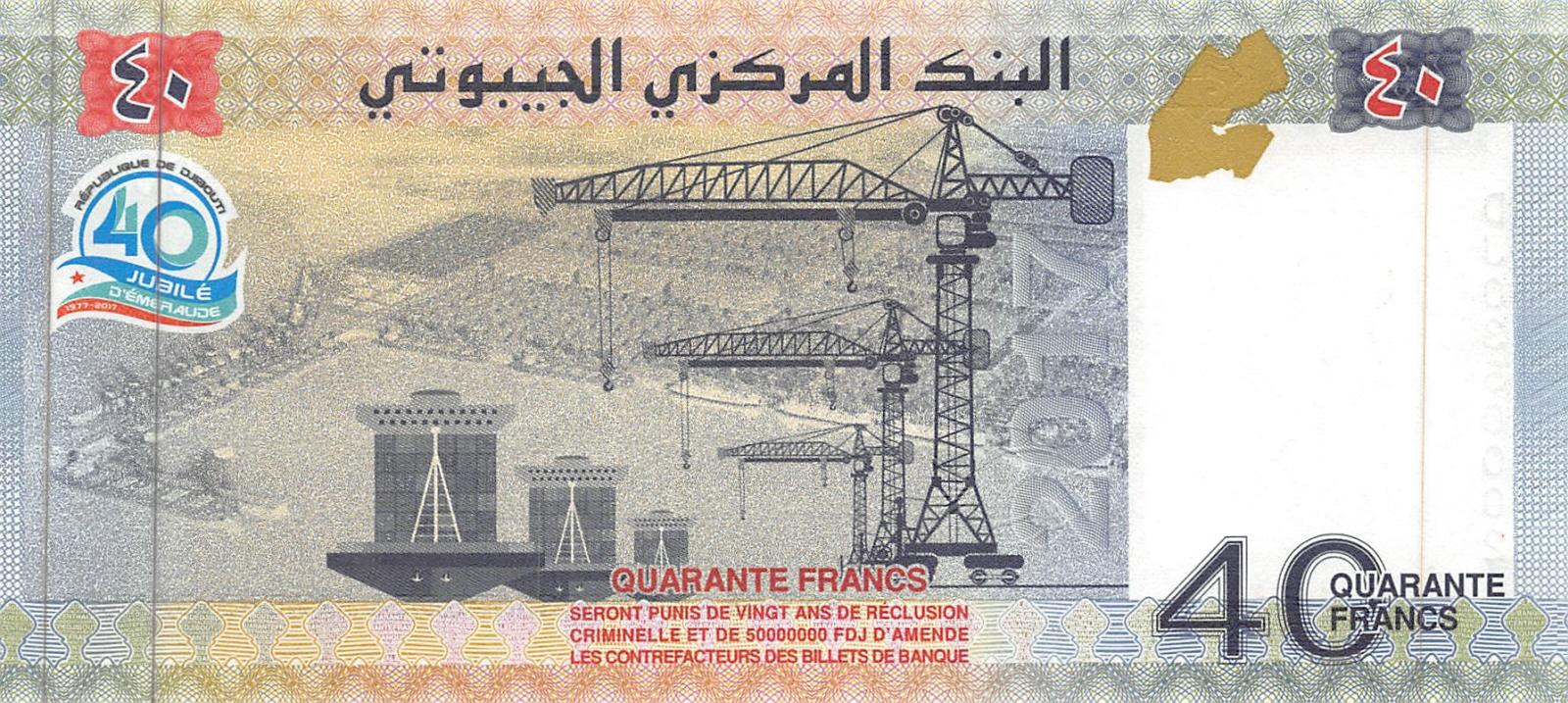 5 PCS CONSECUTIVE LOT Unc P-New Djibouti 40 Francs 2017 Comm. 40/'th Aniv