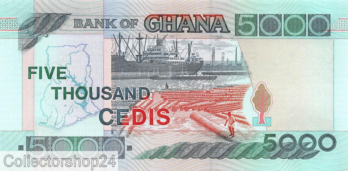 UNC 1994 P -28c Ghana 500 Cedis