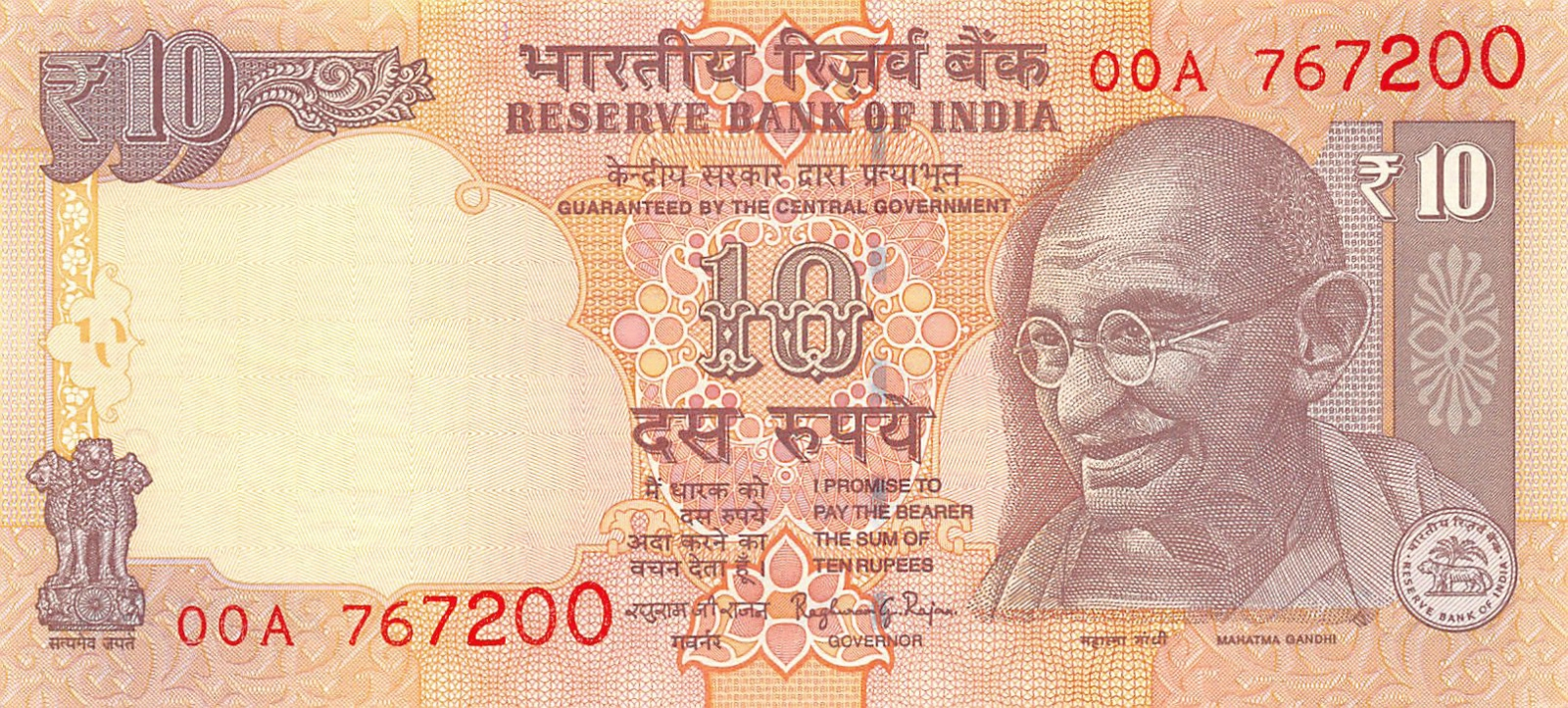 2016 P-New New Design Gandhi Unc India 500 Rupees