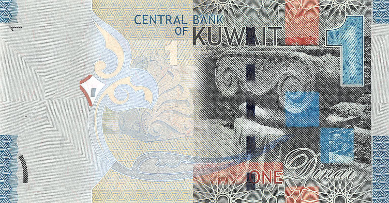 KUWAIT 1 DINAR 2014 P 31 NEW DESIGN UNC