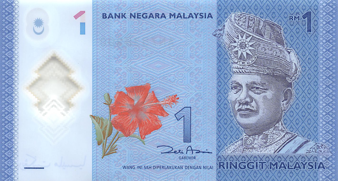 Malaysia 1 Ringgit 2011 Unc Polymer