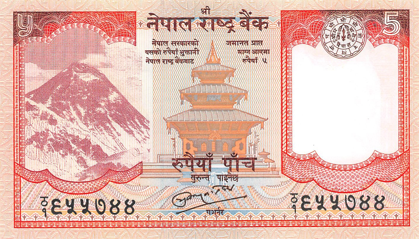 Lot of 5 Bank Notes from Nepal 5 Rupees Uncirculated