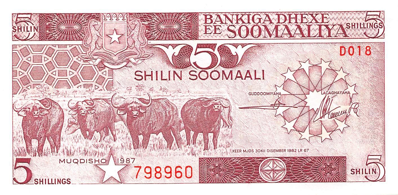 Somalia Regional Issue Mogadishu North Forces N50 shilin 1991 R2 UNC