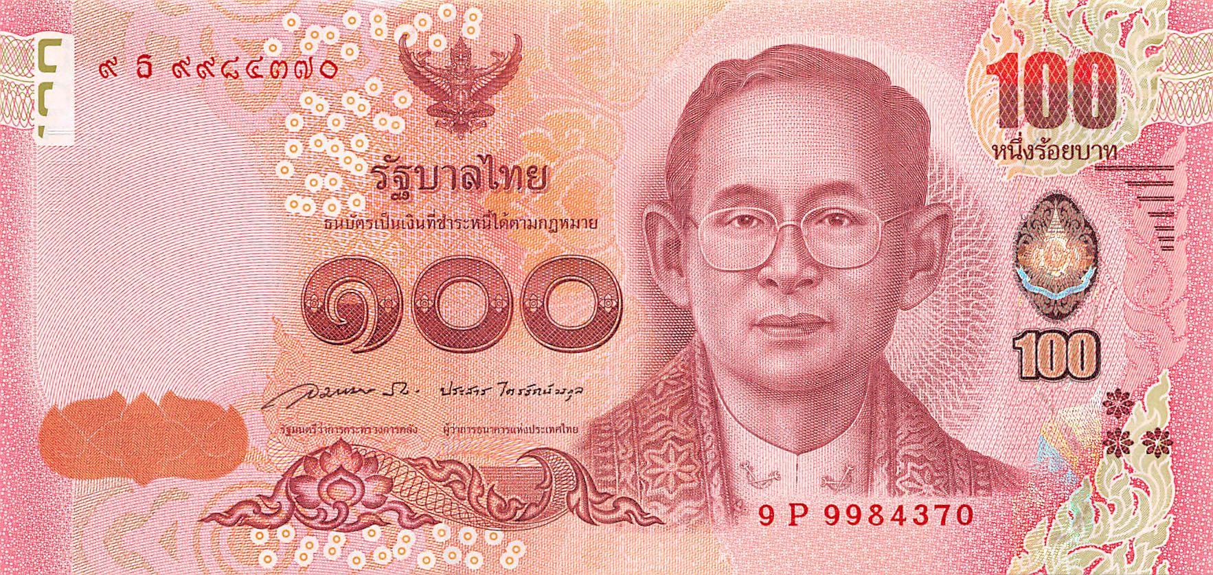Reproduction Thailand 20 baht 1925 1929 UNC