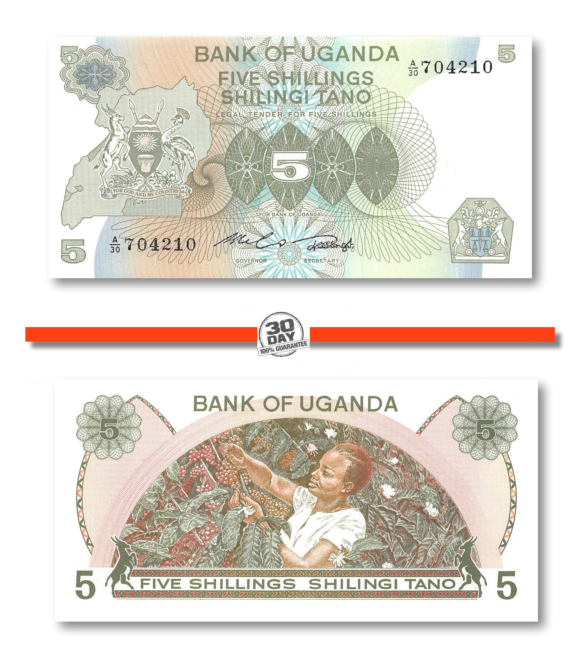 UGANDA 5 SHILLINGS 1982  P 15 UNC