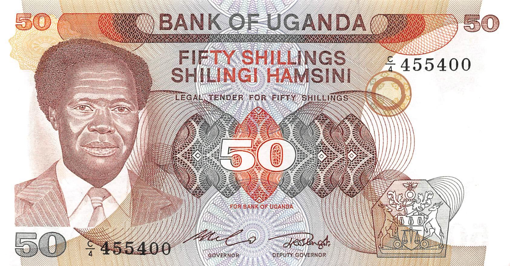 P-20 Africa Paper Money 1985 UNC Uganda 50 Shillings Banknote