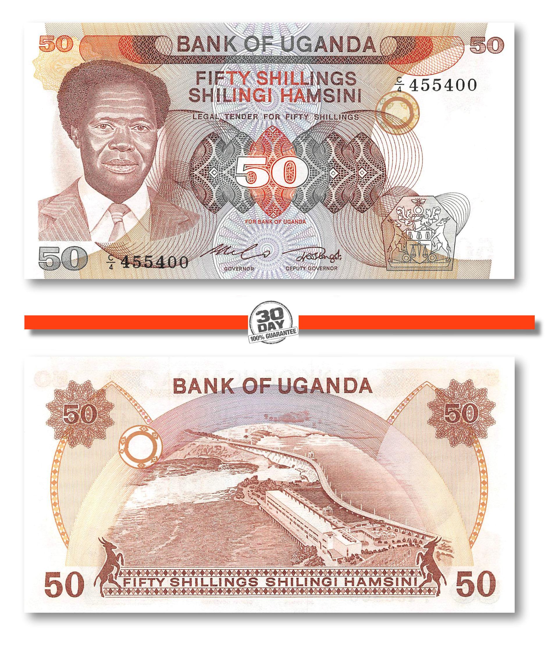 UGANDA 50 SHILLINGS 1985 UNC P-20