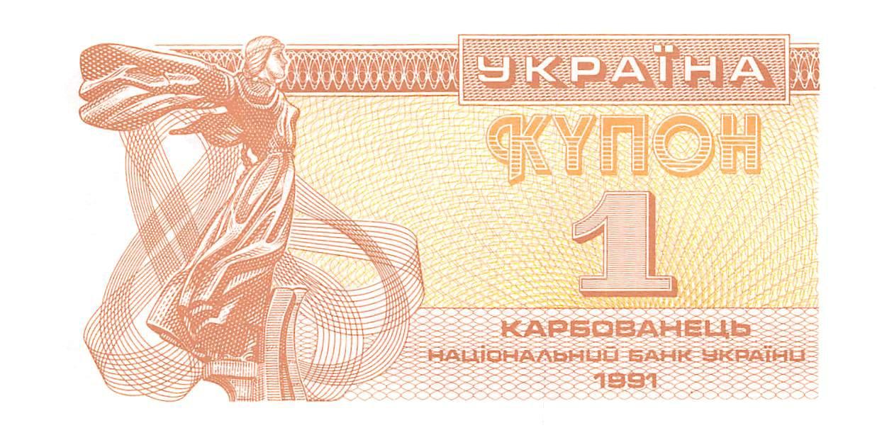 Ukraine 220-221 compl/ète.Edition. 1997 ukrainienne a/éronautique Aviation Timbres pour Les collectionneurs