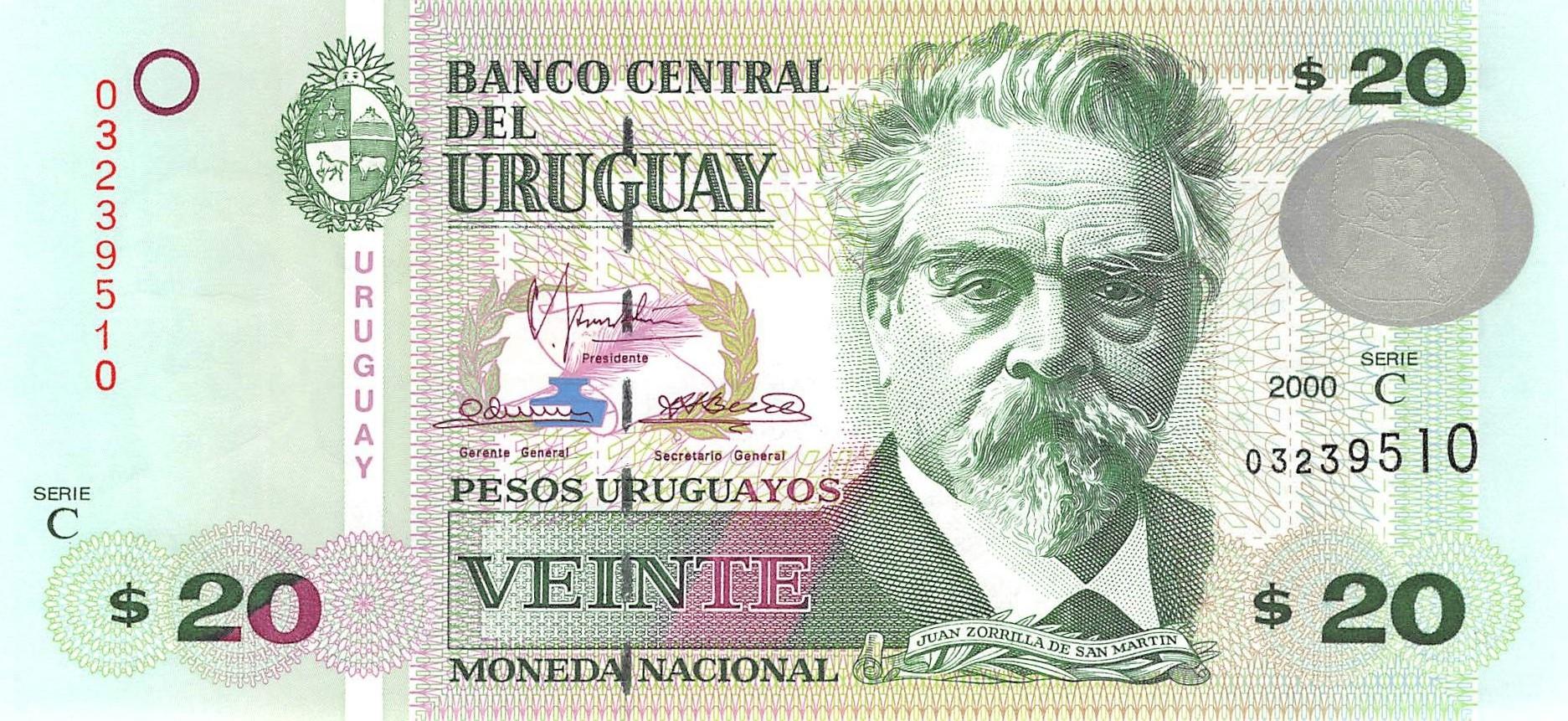 Uruguay 20 Pesos PAPER MONEY 2008 UNC