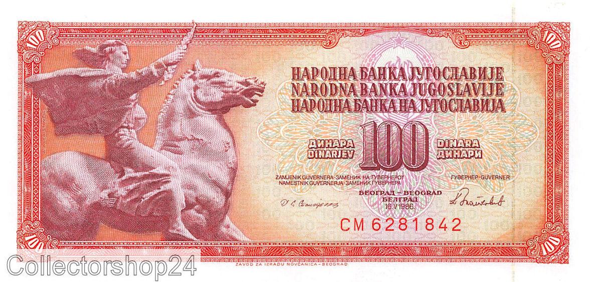 YUGOSLAVIA 1986-100  DINARA Paper Money UNC
